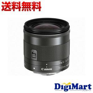 【キャッシュレスで5%還元 11月11日から】キャノン Canon EF-M11-22mm F4-5...