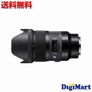 シグマ SIGMA 35mm F1.4 DG HSM [ソニーE用] 単焦点レンズ【新品・並行輸入品...