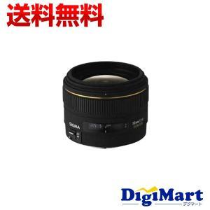 シグマ SIGMA 30mm F1.4 EX DC HSM (ニコン AF) デジタル一眼レフカメラ...
