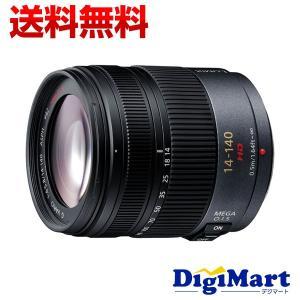 ルミックス デジタル一眼カメラ用交換レンズ LUMIX G VARIO HD 14-140mm/F4.0-5.8 ASPH./MEGA O.I.S. H-VS014140 【新品・並行輸入品・保証付き】|digimart-shop