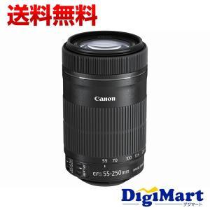 キャノン Canon EF-S55-250mm F4-5.6 IS STM ズームレンズ 【新品・国内正規品・白箱・メーカー保証書付き】 digimart-shop