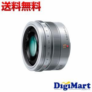 パナソニック Panasonic LEICA DG SUMMILUX 15mm/F1.7 ASPH. H-X015-S [シルバー] 単焦点レンズ【新品・国内正規品】|digimart-shop