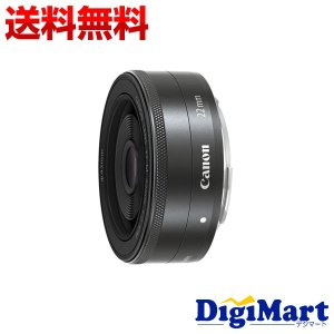 キヤノン Canon EF-M22mm F2 STM 単焦点レンズ【新品・国内正規品・簡易化粧箱・一年店舗保証付き】 digimart-shop