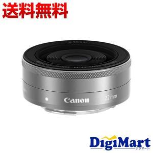 キヤノン Canon EF-M22mm F2 STM [シルバー] 単焦点レンズ【新品・国内正規品・簡易化粧箱・一年店舗保証付き】