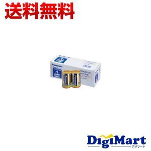 パナソニック Panasonic アルカリ乾電池EVOLTA業務用パック 単2形 10本入 LR14EJN/10S|digimart-shop