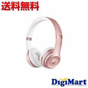 beats by dr.dre Solo3 ワイヤレスオンイヤーヘッドホン [ローズゴールド] MNET2PA/A【新品・国内正規品】|digimart-shop