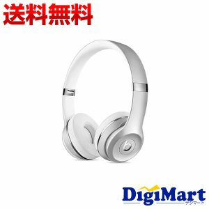 beats by dr.dre Solo3 ワイヤレスオンイヤーヘッドホン [シルバー] MNEQ2PA/A【新品・国内正規品】|digimart-shop