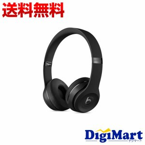 beats by dr.dre Solo3 ワイヤレスオンイヤーヘッドホン [ブラック] MP582PA/A【新品・国内正規品】|digimart-shop