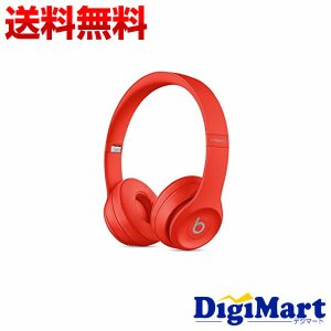 beats by dr.dre Solo3 ワイヤレスオンイヤーヘッドホン [シトラスレッド] MP162PA/A【新品・国内正規品】|digimart-shop