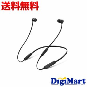 beats by dr.dre BeatsX ...の関連商品4