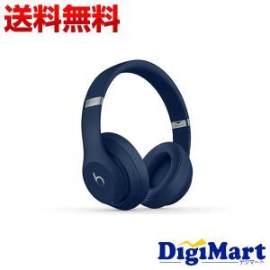 beats by dr.dre studio3 wireless ワイヤレスヘッドホン [ブルー] ...