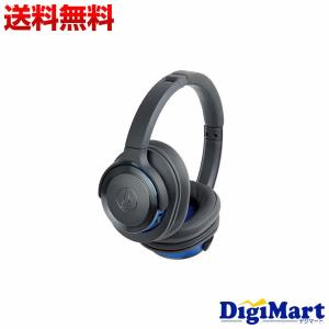 Audio-Technica SOLID BASS ATH-WS660BT ヘッドホン [ガンメタリ...