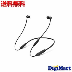 beats by dr.dre BeatsX Bluetooth ワイヤレスイヤホン MTH52PA...
