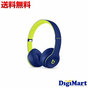 beats by dr.dre solo3 Pop Collection ワイヤレスオンイヤーヘッド...