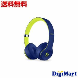 〔中古〕Beats by Dr. Dre 〔展示品〕 Beats Solo3 Wireless MRRF2PA/A インディゴの商品画像|ナビ
