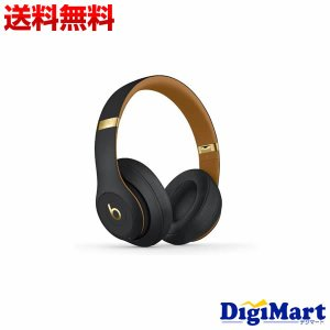 beats by dr.dre studio3 Skyline Collection ワイヤレスオン...