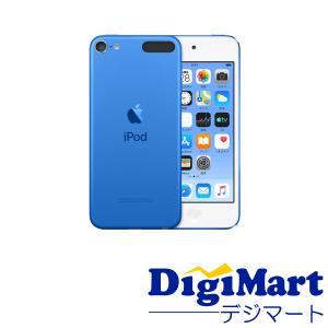 アップル Apple iPod touch 64GB [ブルー] MD718J/A【新品・Apple正規品】|digimart-shop