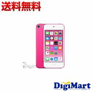 アップル Apple iPod touch 128GB 第6世代 2015年モデル [ピンク] MKWK2BT/A【新品・並行輸入品】|digimart-shop