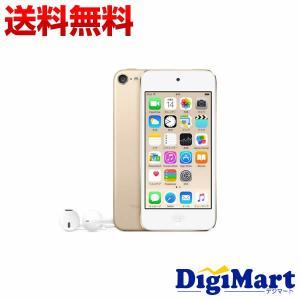 アップル Apple iPod touch 128GB 第6世代 2015年モデル [ゴールド] MKWM2J/A【新品・正規品】|digimart-shop