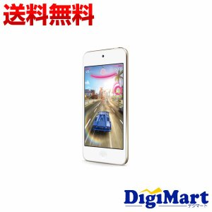 アップル Apple iPod touch 64GB 第6世代 [ゴールド] MKHC2ZP/A【新品・国内正規品】|digimart-shop