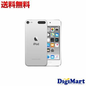 アップル Apple iPod touch 128GB 第7世代 2019年モデル [シルバー] MVJ52J/A【新品・正規品】|digimart-shop