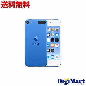 アップル Apple iPod touch 128GB 第7世代 2019年モデル [ブルー] MVJ32J/A【新品・正規品】|digimart-shop