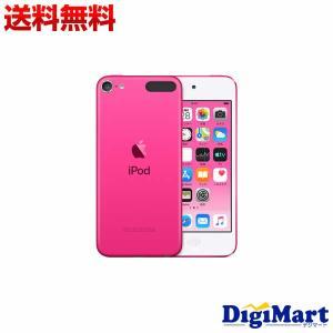 アップル Apple iPod touch 128GB 第7世代 2019年モデル [ピンク] MVHY2J/A【新品・正規品】|digimart-shop