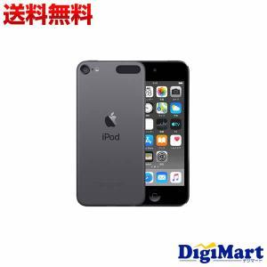 アップル Apple iPod touch 128GB 第7世代 2019年モデル [スペースグレイ] MVJ62J/A【新品・正規品】|digimart-shop