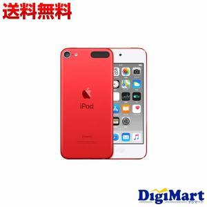 アップル Apple iPod touch 128GB 第7世代 2019年モデル [レッド] MVJ72J/A【新品・正規品】|digimart-shop