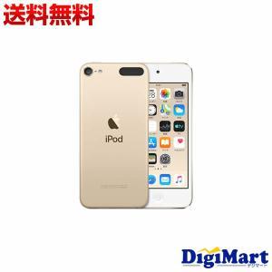 アップル Apple iPod touch 128GB 第7世代 2019年モデル [ゴールド] MVJ22J/A【新品・正規品】|digimart-shop