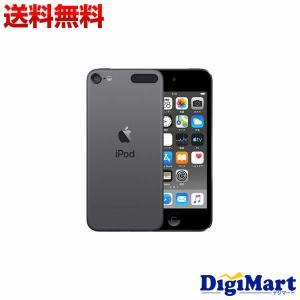 アップル Apple iPod touch 32GB 第7世代 2019年モデル [スペースグレイ] MVHW2J/A【新品・正規品】|digimart-shop