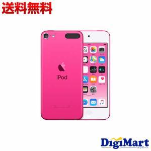 アップル Apple iPod touch 32GB 第7世代 2019年モデル [ピンク] MVHR2J/A【新品・正規品】|digimart-shop