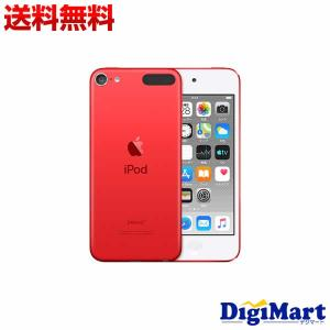 アップル Apple iPod touch 32GB 第7世代 2019年モデル [レッド] MVHX2J/A【新品・正規品】|digimart-shop
