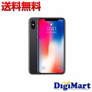 アップル APPLE SIMフリー iPhone X 256GB MQC12J/A 国内正規品 [スペースグレイ]【新品】|digimart-shop