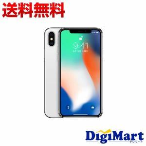 アップル APPLE SIMフリー iPhone X 256GB MQC22J/A 国内正規品 [シルバー]【新品】|digimart-shop