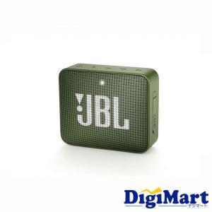 JBL Bluetooth スピーカー Go 2 [グリーン] 【新品・輸入正規品】