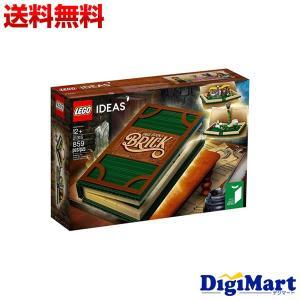 LEGO レゴ アイデア 飛び出す絵本 21315 Pop Up Book【新品・並行輸入品】|digimart-shop