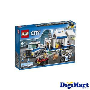 LEGO レゴ シティ ポリストラック司令本部 60139【新品・国内正規品】【送料別】|digimart-shop