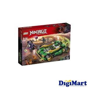 LEGO レゴ Ninjago ニンジャゴー 70641 ニンジャ・ナイトクローラー【新品・国内正規品】【送料別】|digimart-shop