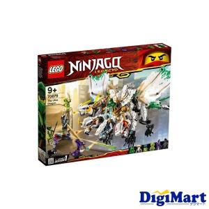 LEGO レゴ Ninjago ニンジャゴー 70679 究極のウルトラ・ドラゴン:アルティメルス【...