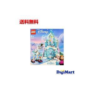 LEGO レゴ ディズニー プリンセス 43172 アナと雪の女王 アイスキャッスル・ファンタジー 【新品・国内正規品】|digimart-shop