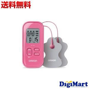 オムロン OMRON 低周波治療器 HV-F021-PK [ピンク]【新品・国内正規品】