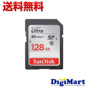 サンディスク Sandisk SDXCカード 128GB SDSDUNC-128G-GN6IN【新品・海外パッケージ・メール便】|digimart-shop