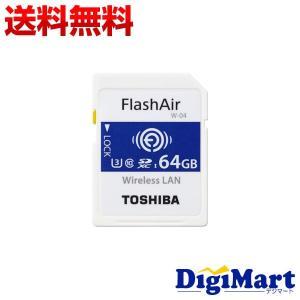 東芝 Toshiba FlashAir W-04 THN-NW04W0640C6 64GB【新品】|digimart-shop