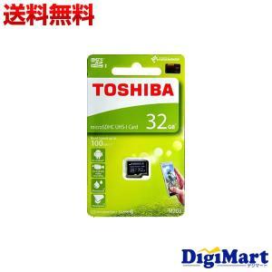 東芝 Toshiba EXCERIA 100MB/s microSDHC UHS-I Class10 32GB [THN-M203K0320A4]【海外向パッケージ品】|digimart-shop