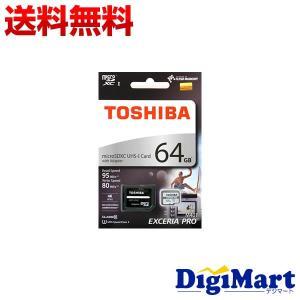 東芝 Toshiba microSDXC 64GB EXCERIA PRO 95MB/s Class10 THN-M401S064【海外向パッケージ品・メール便】|digimart-shop
