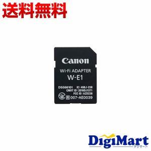 キヤノン CANON Wi-Fiアダプター W-E1【新品・簡易パッケージ】|digimart-shop
