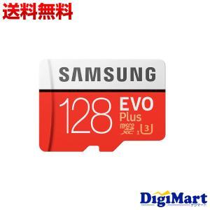 サムソン Samsung microSDXC カード 128GB EVO+ Class10 UHS-I U3対応 MB-MC128GA【海外向パッケージ品】|digimart-shop