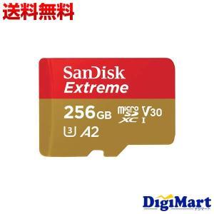 サンディスク Sandisk Extreme microSDXCカード Class10 256GB [SDSQXA1-256G-GN6MA]  【海外パッケージ品】|digimart-shop