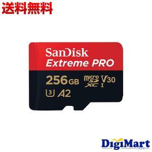 サンディスク Sandisk ExtremePRO microSDXCカード Class10 256GB [SDSQXCZ-256G-GN6MA]【海外パッケージ品】|digimart-shop